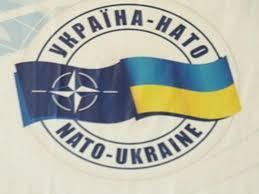 Комиссия НАТО-Украина