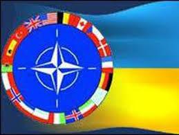 Офис связи НАТО в Украине