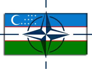 Мультимедийный уголок НАТО откроется в Ташкенте