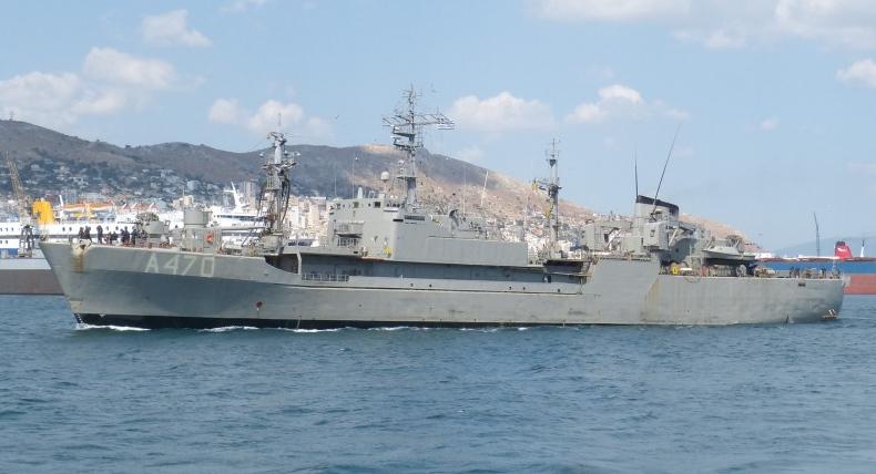 HS Aliakmon A470