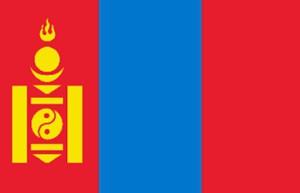 Монголия и НАТО